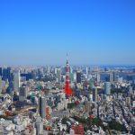 2017年東京都議会議員選挙!今さら聞けない都議選とは?基本をおさらい!