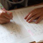 読書感想文の書き方、コツを分かりやすく教えて!夏休み終わりに慌てたくない人必見!
