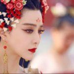 范冰冰(ファンビンビン)が失踪!中国女優はどこへ?居場所、真相理由、画像あり