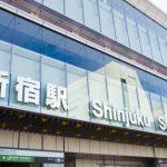 新宿駅の混雑ピークの時間帯はいつ?通勤ラッシュ、満員電車を避けたい方必見