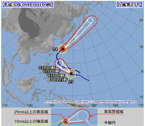 台風25号の最新進路予想!沖縄、石垣島、宮古島にいつ上陸 ...