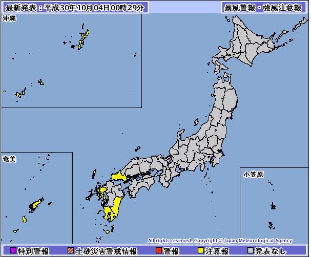 台風25号は長崎、福岡にいつ上陸?津波、高潮、高波や米軍基地 ...