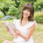 ドラマ『初めて恋をした日に読む話』のあらすじとキャスト一覧!出演者と登場人物の相関図