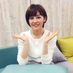 宮司愛海アナのバスト、カップサイズは?プロフィールや顔画像、スリーサイズ情報