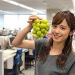 久慈暁子アナのバスト、カップサイズは?プロフィールや顔画像、スリーサイズ情報