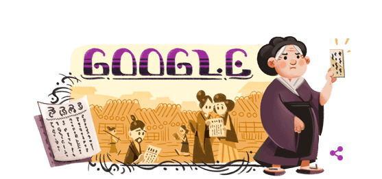 楠瀬喜多生誕 183 周年の10/18がGoogleロゴに変更